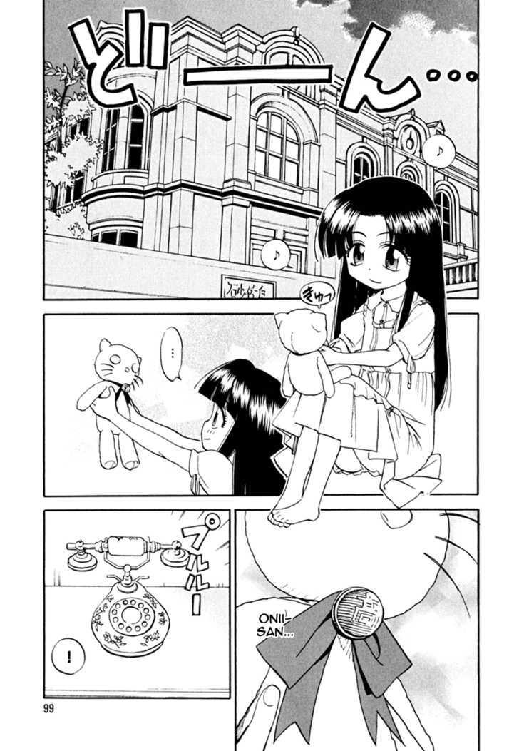 Ichinensei ni Nacchattara 5 Page 1