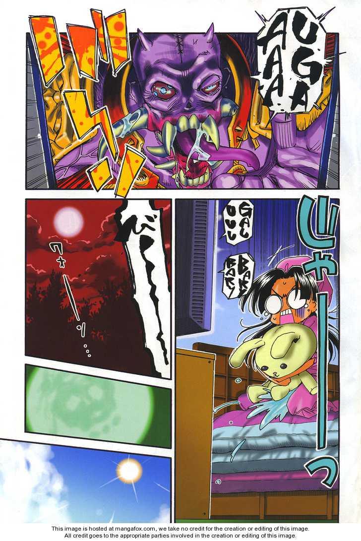 Ichinensei ni Nacchattara 27 Page 1