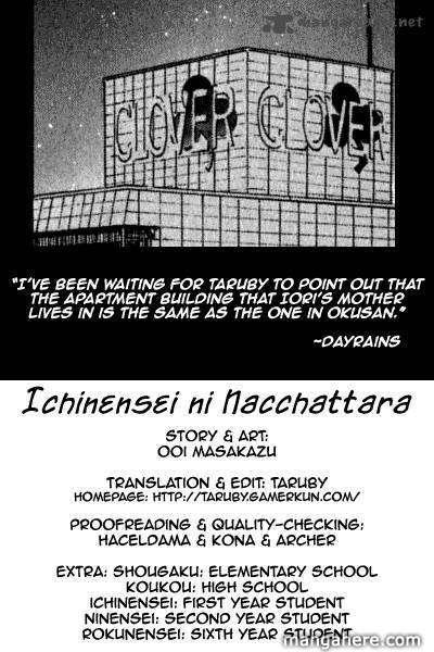 Ichinensei ni Nacchattara 38 Page 1
