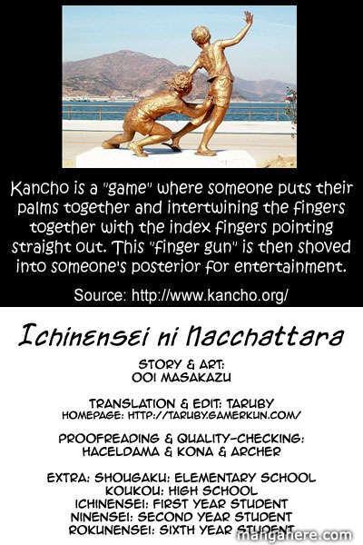 Ichinensei ni Nacchattara 41 Page 1