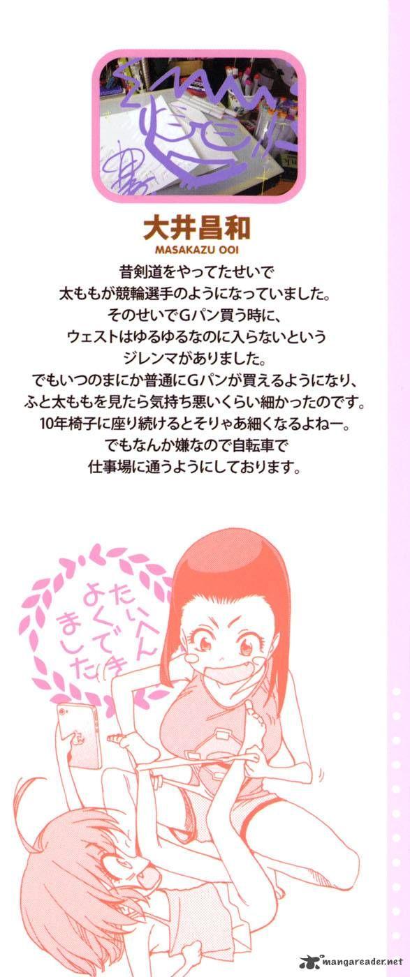 Ichinensei ni Nacchattara 47 Page 2