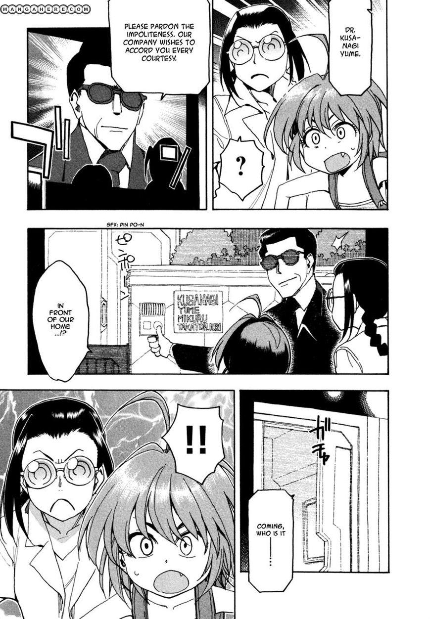 Ichinensei ni Nacchattara 51 Page 1
