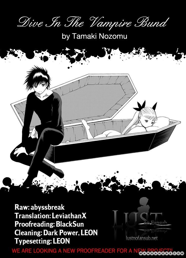 Dive In The Vampire Bund 4 Page 1