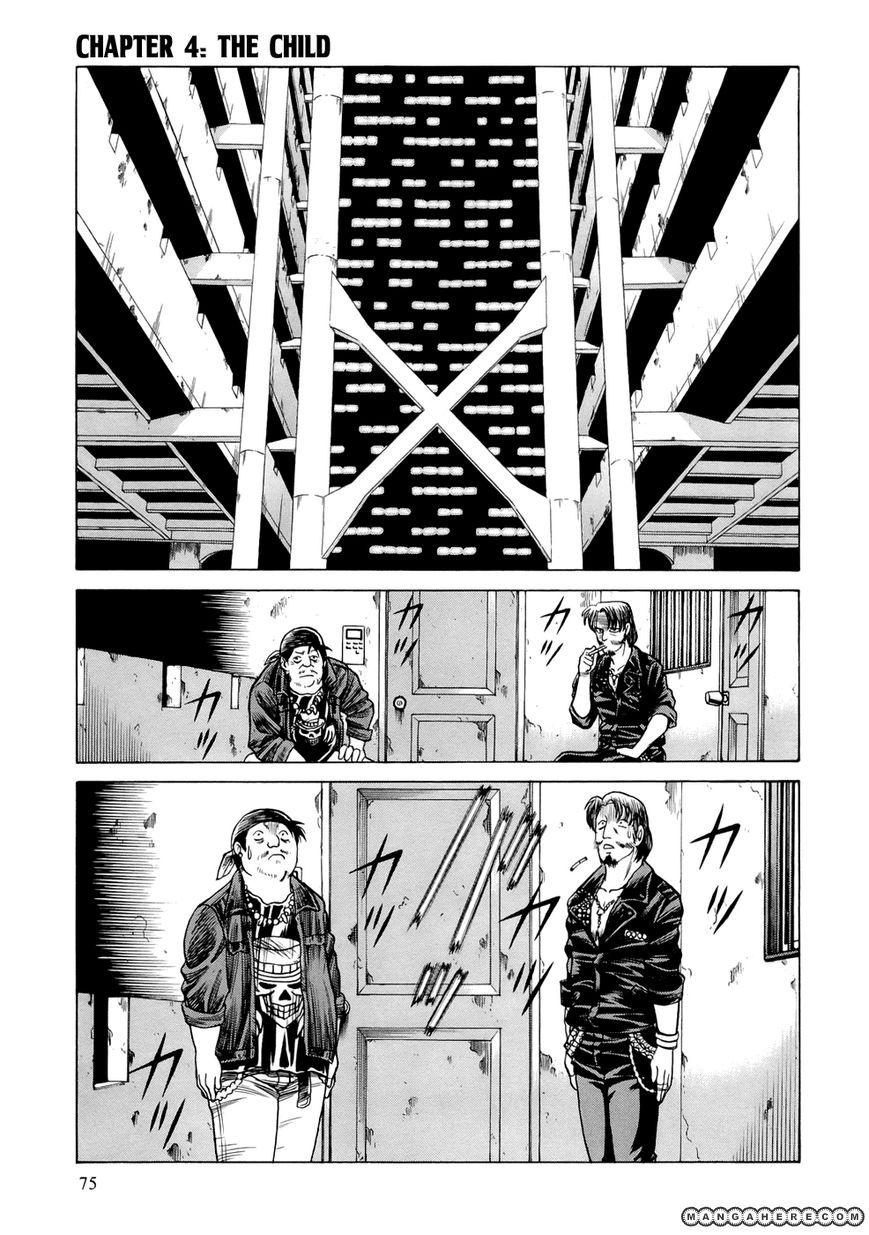 Dive In The Vampire Bund 5 Page 2