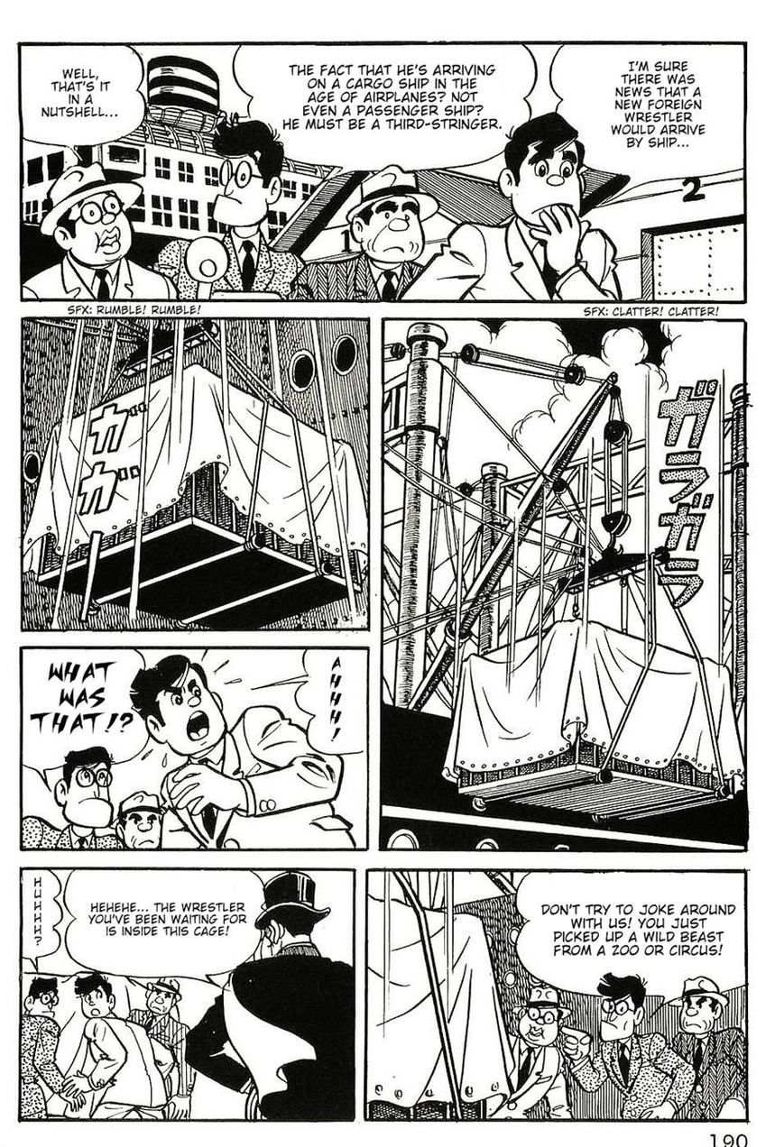 Tiger Mask 9 Page 2