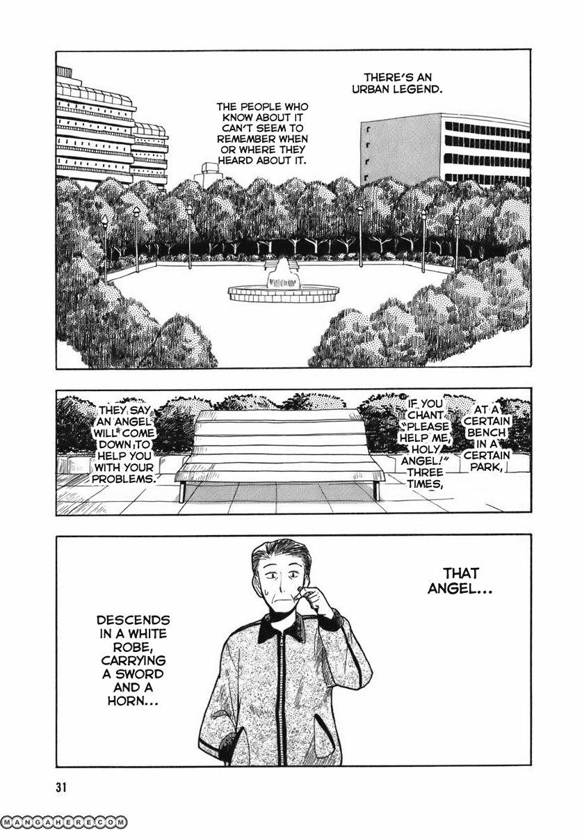 Angel Onayami Soudanjo 1 Page 2