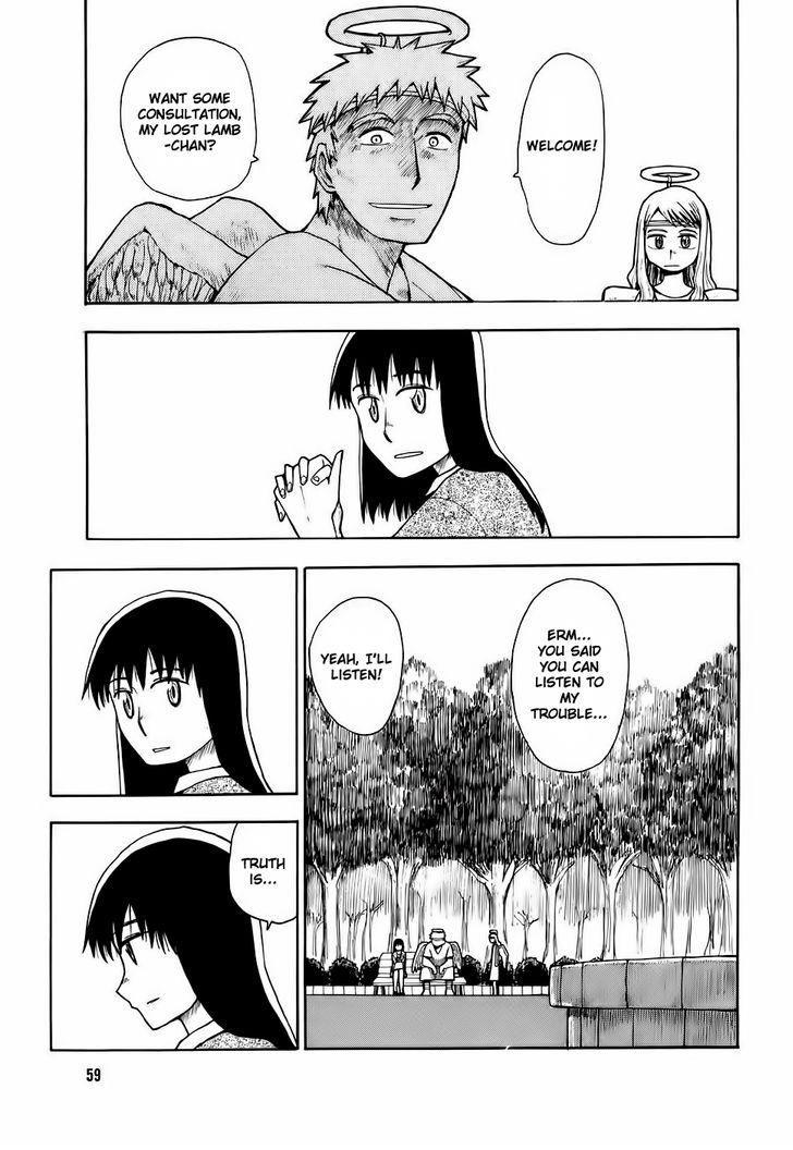 Angel Onayami Soudanjo 3 Page 1