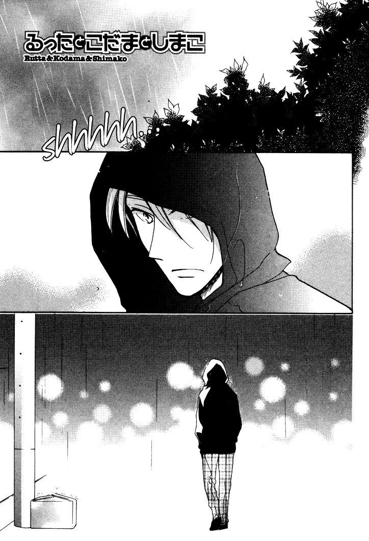 Rutta to Kodama 14 Page 2