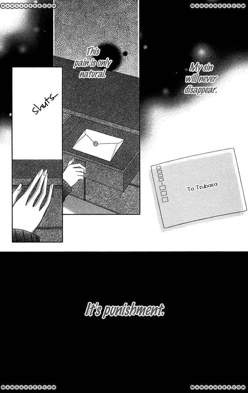 Anata o Ajiwaitai 5 Page 2