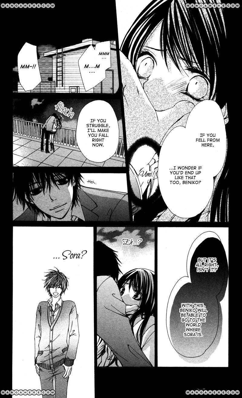 Bokura No Koi Wa Shi Ni Itaru Yamai No You De 4 Page 2