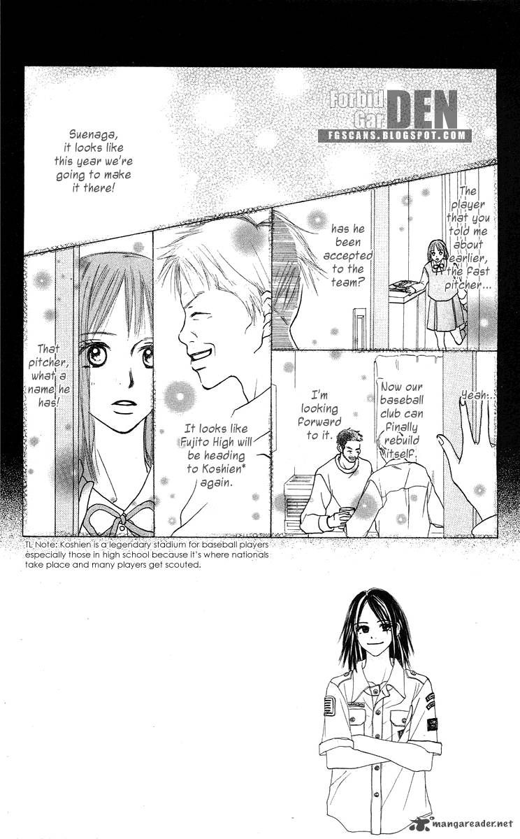 Sakura Ryou March 2 Page 1