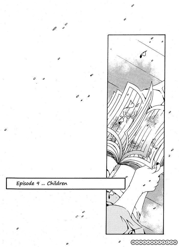 Nabi 2 Page 1