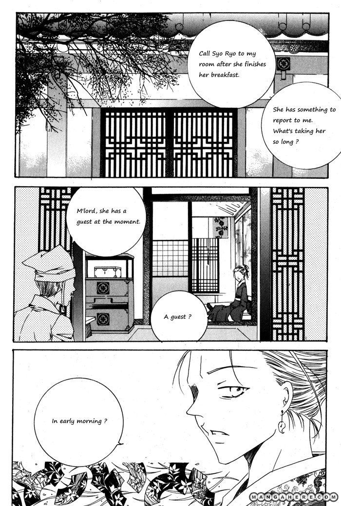 Nabi 2 Page 2