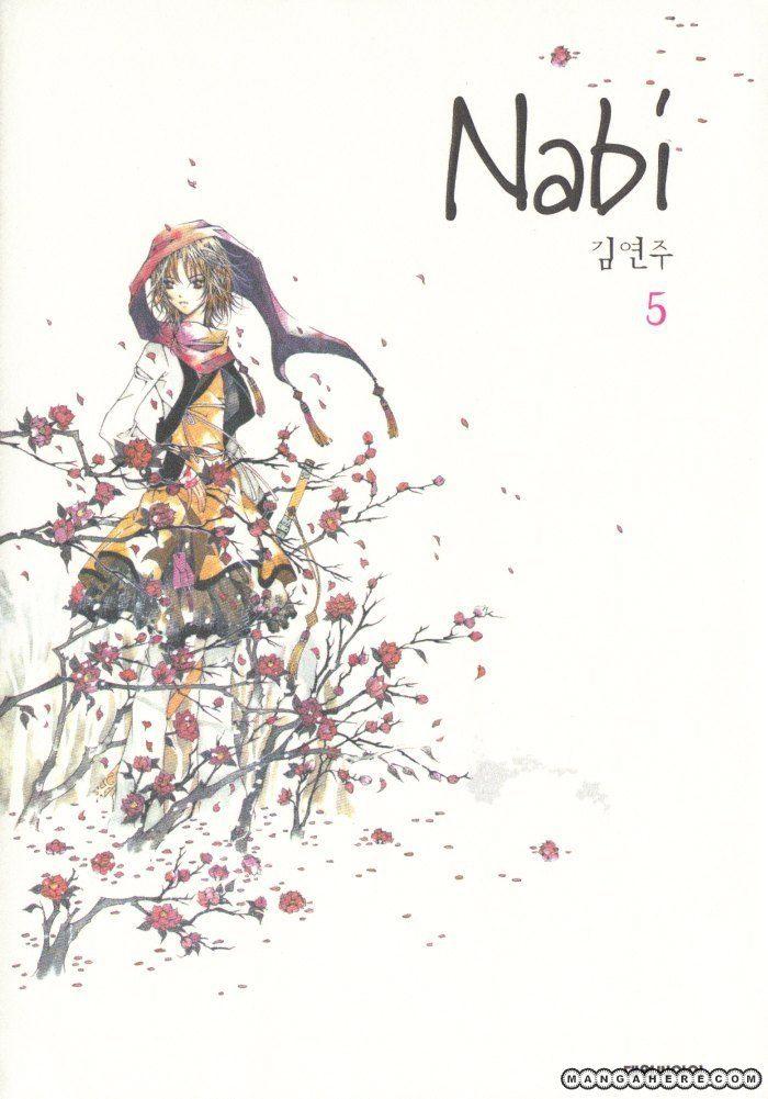 Nabi 1 Page 1