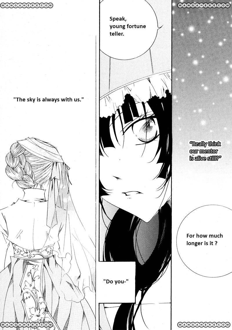 Nabi 9 Page 1