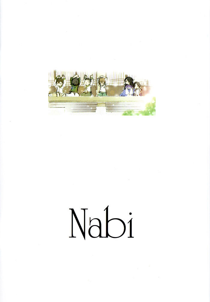 Nabi 10.5 Page 1