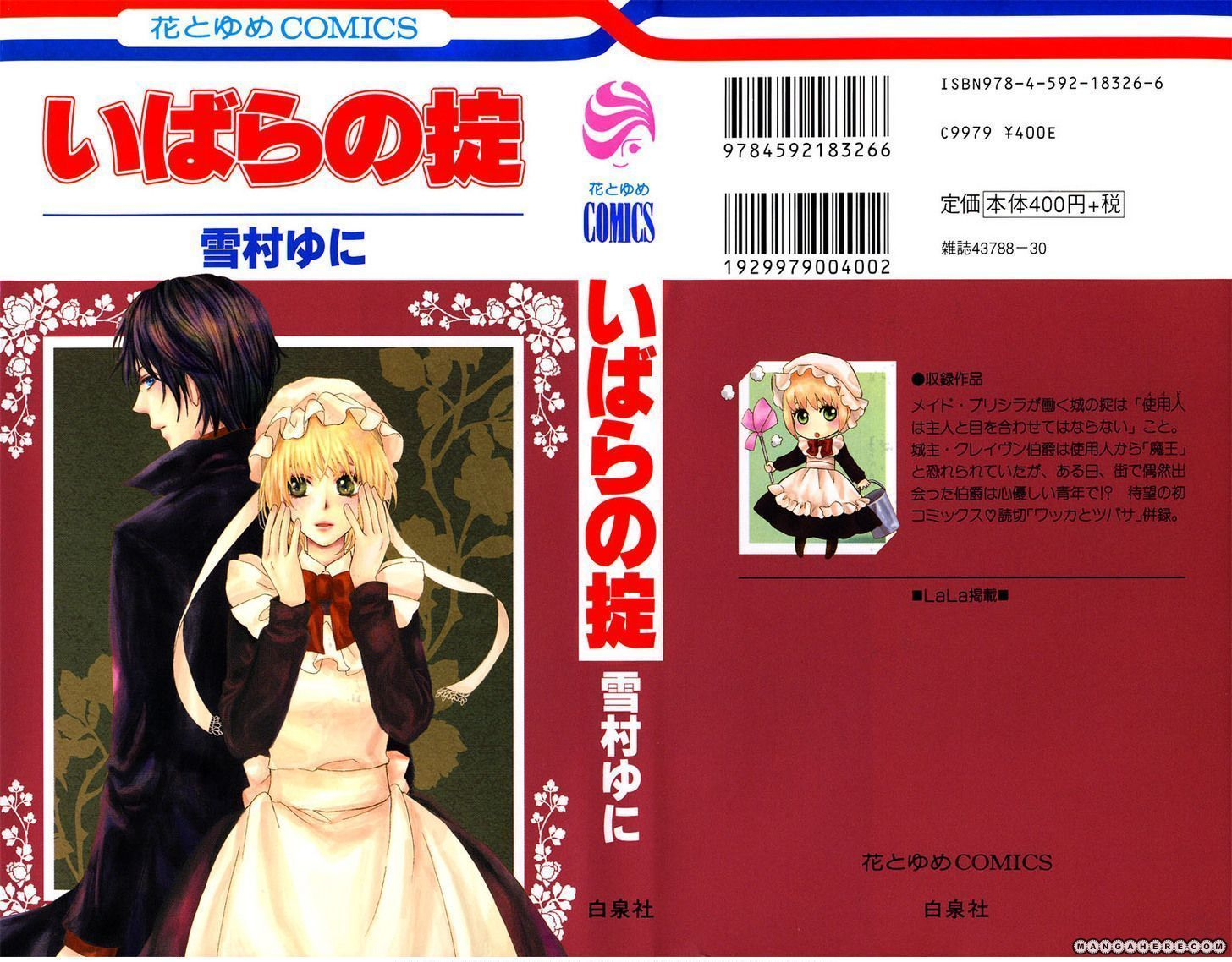Ibara no Okite 1 Page 2