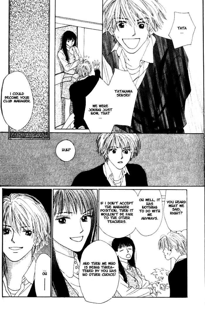 Isshou Asonde Kurashitai 1.2 Page 3