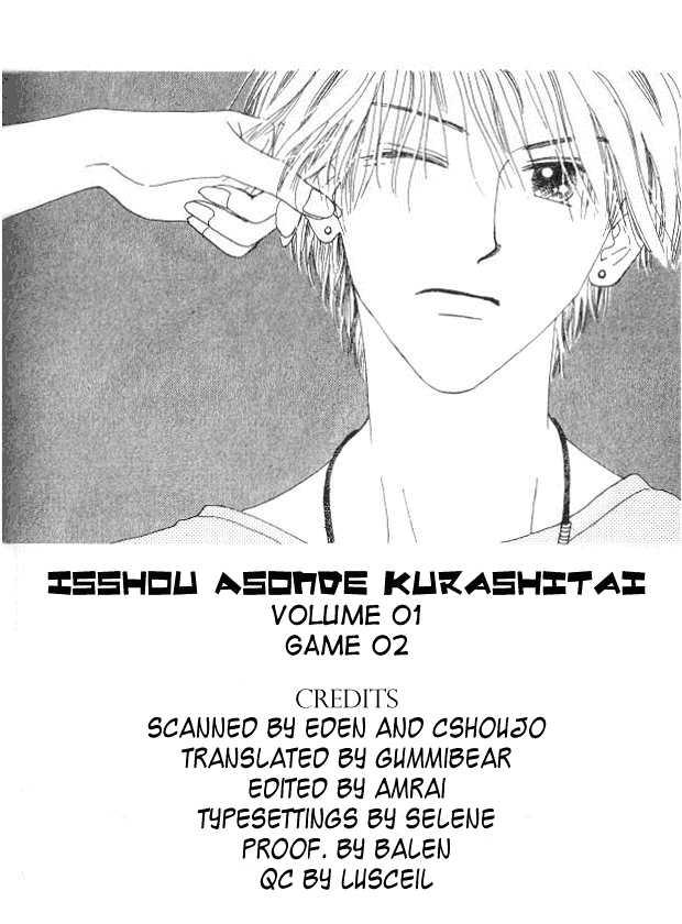 Isshou Asonde Kurashitai 2.2 Page 2