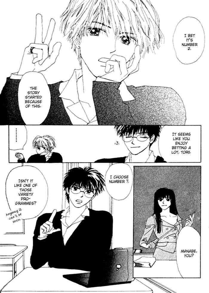 Isshou Asonde Kurashitai 4 Page 3