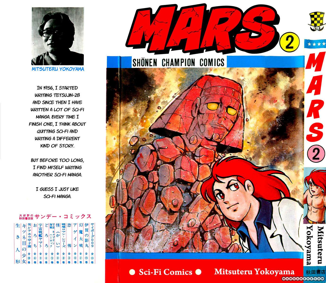 Mars (YOKOYAMA Mitsuteru) 1 Page 1