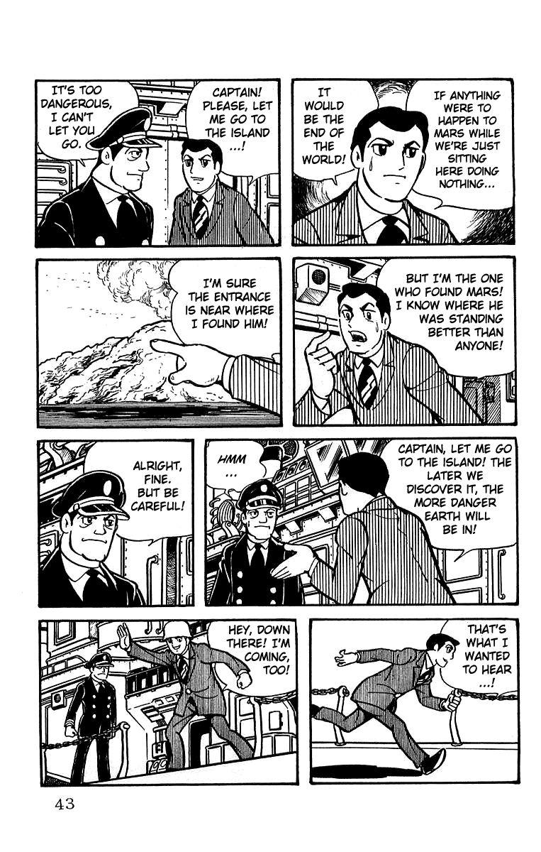 Mars (YOKOYAMA Mitsuteru) 2 Page 2