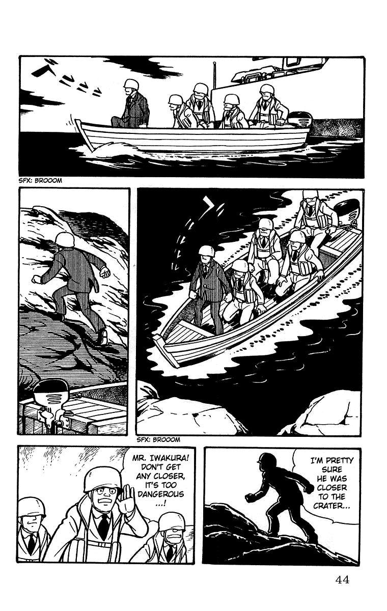 Mars (YOKOYAMA Mitsuteru) 2 Page 3