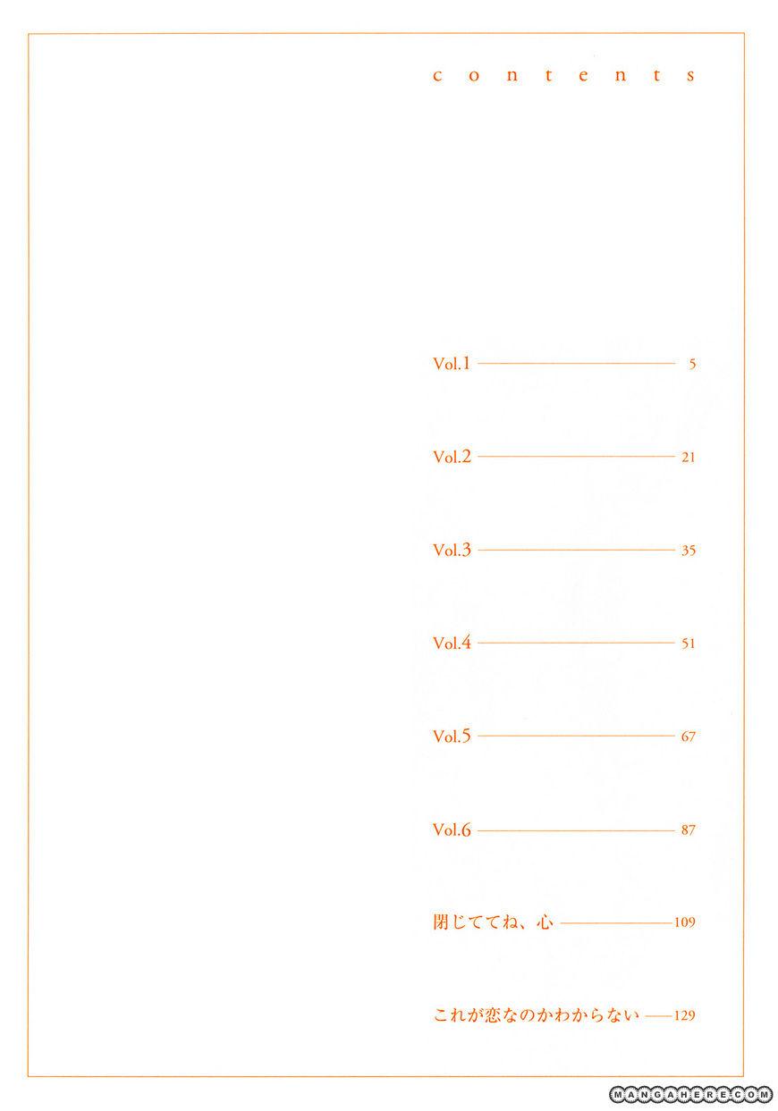 Kuchibiru ni Suketa Orange 1 Page 4