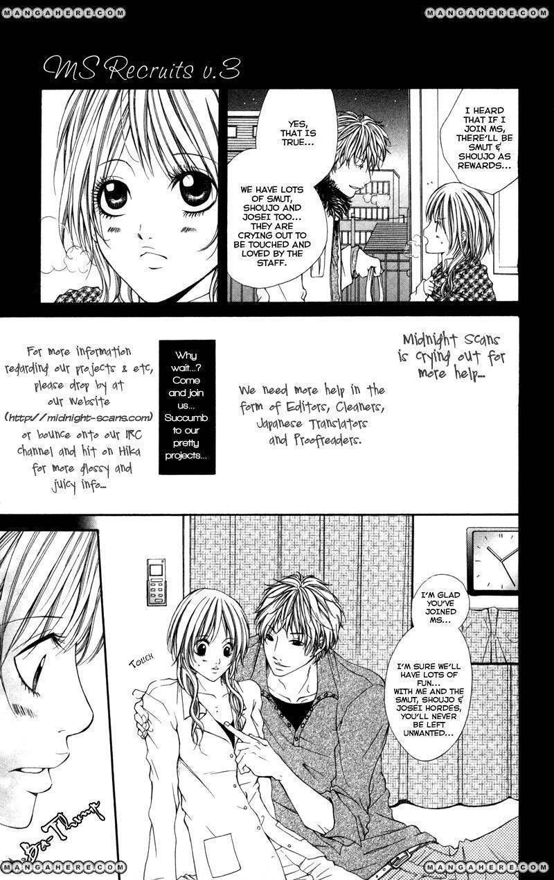 Shitsujisama to Himegoto 3 Page 2