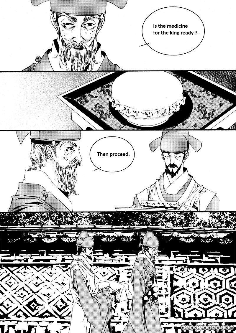 Yeonmo 1 Page 2