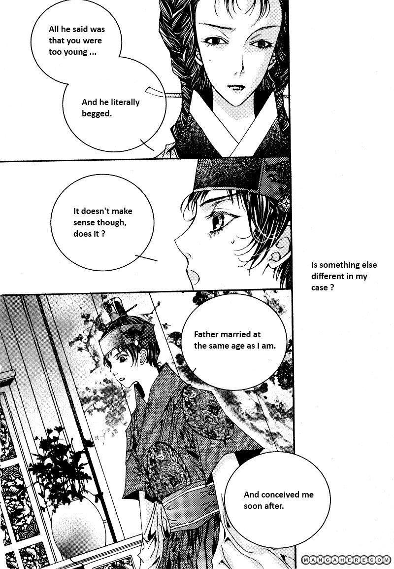 Yeonmo 5 Page 3