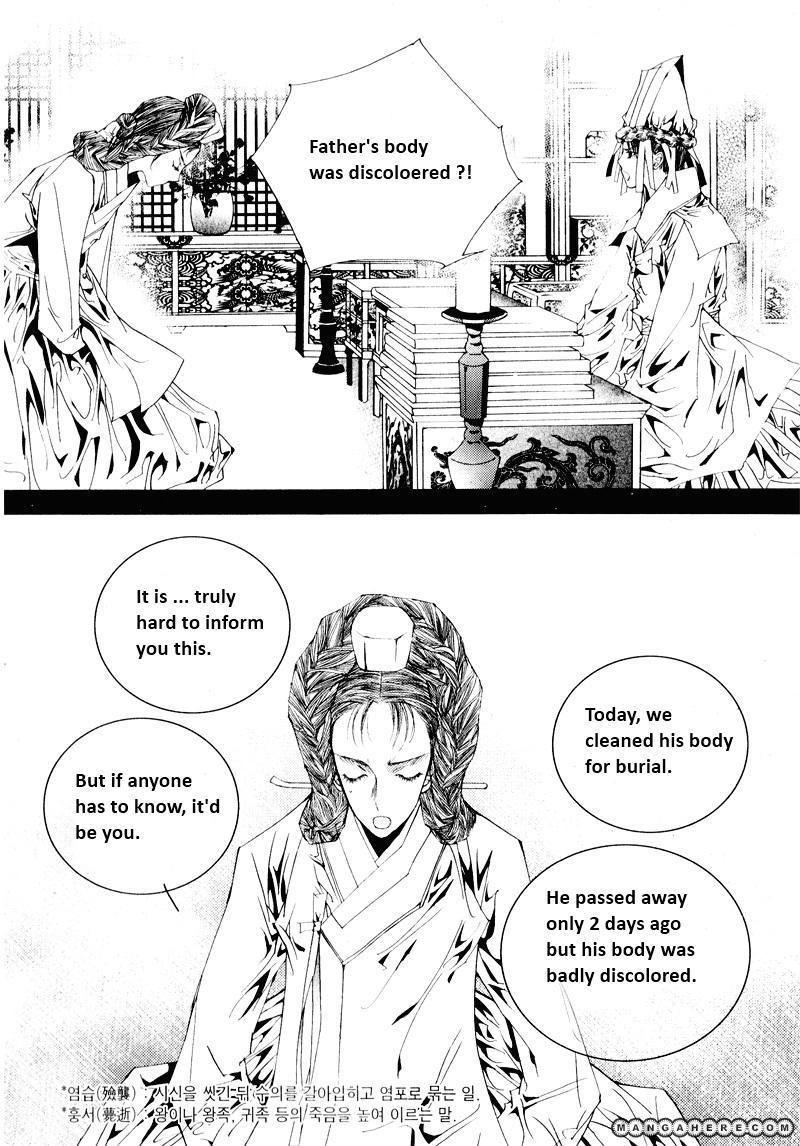 Yeonmo 7.3 Page 2