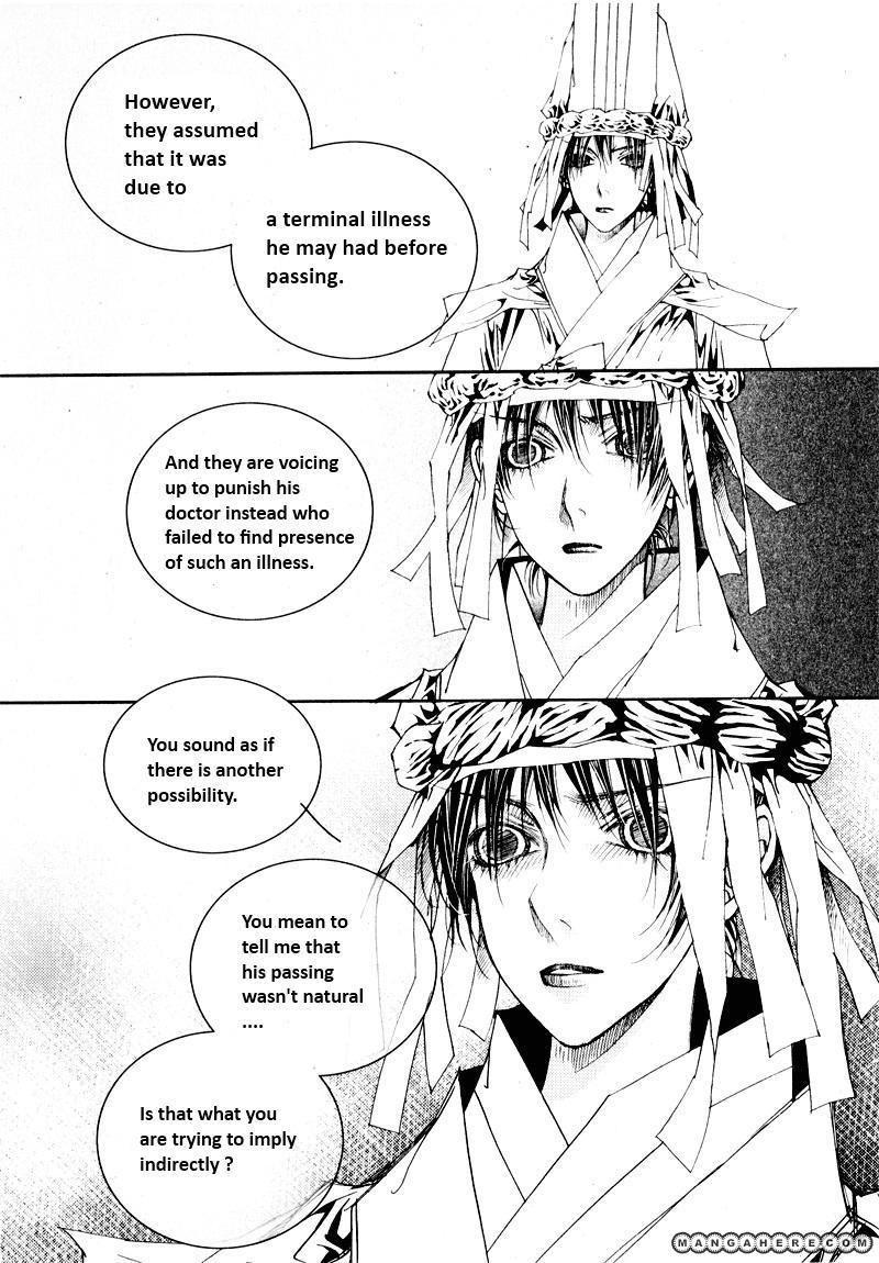 Yeonmo 7.3 Page 3