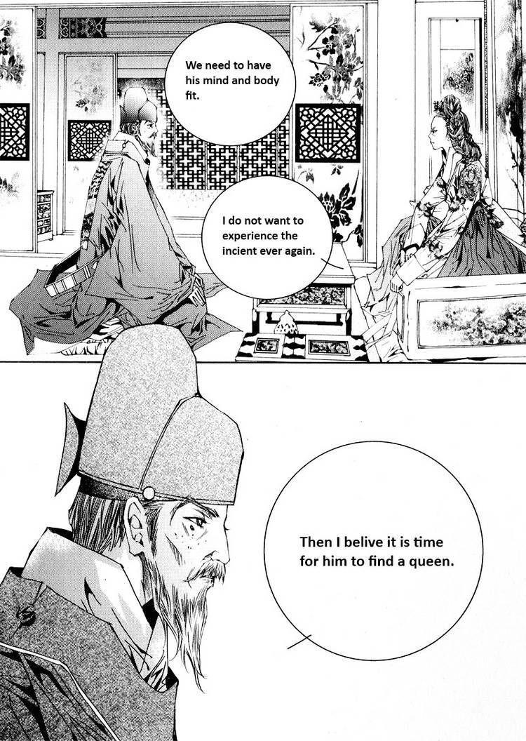 Yeonmo 9.3 Page 1