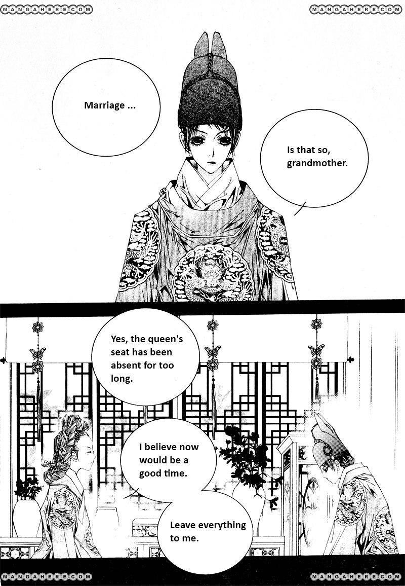 Yeonmo 11.2 Page 2