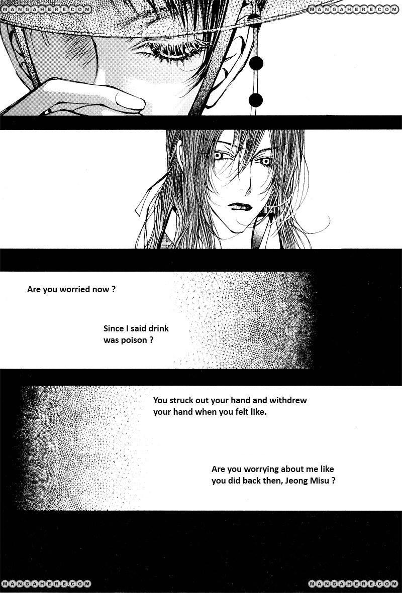 Yeonmo 11.3 Page 2