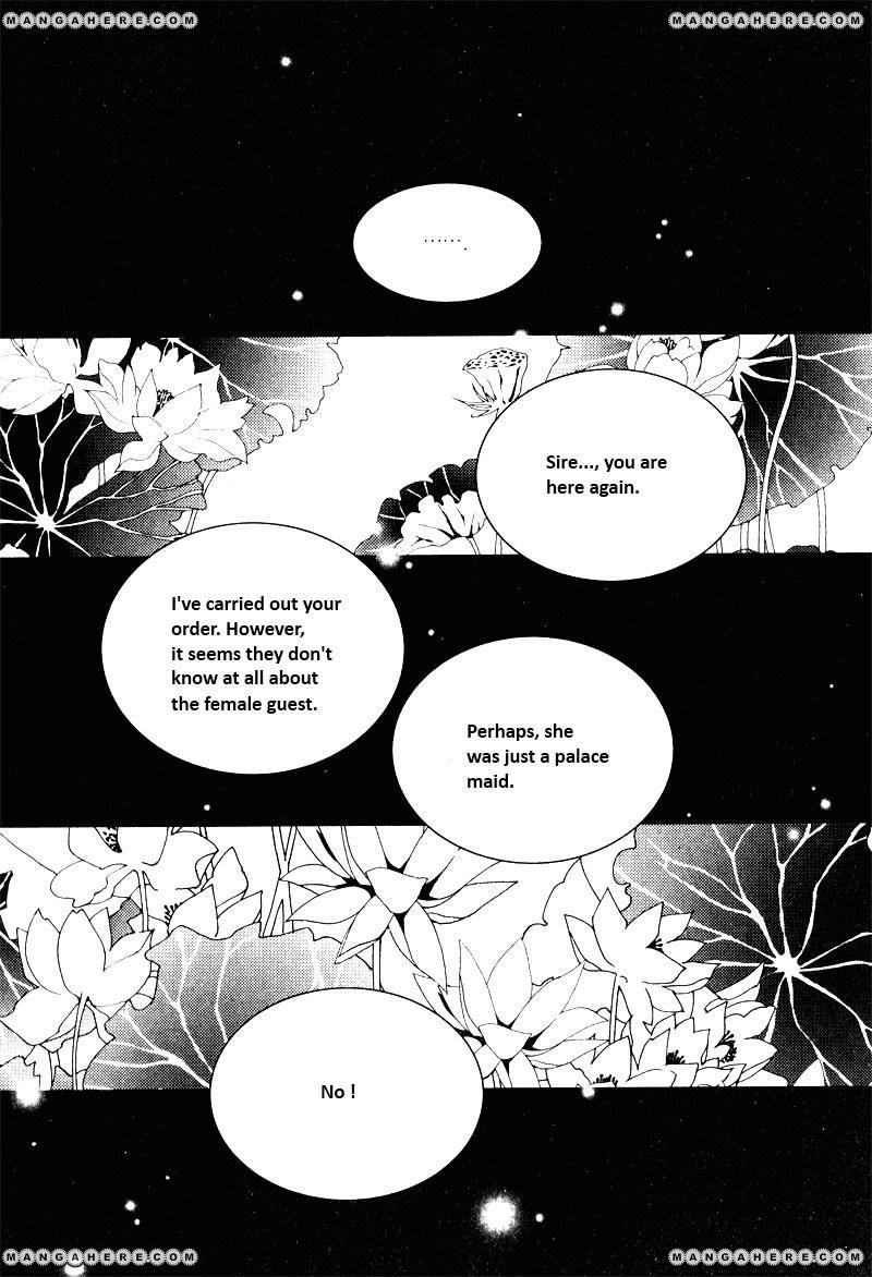 Yeonmo 12.1 Page 2