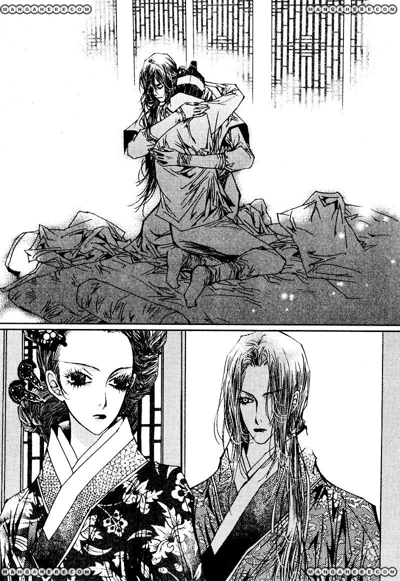 Yeonmo 12.2 Page 3