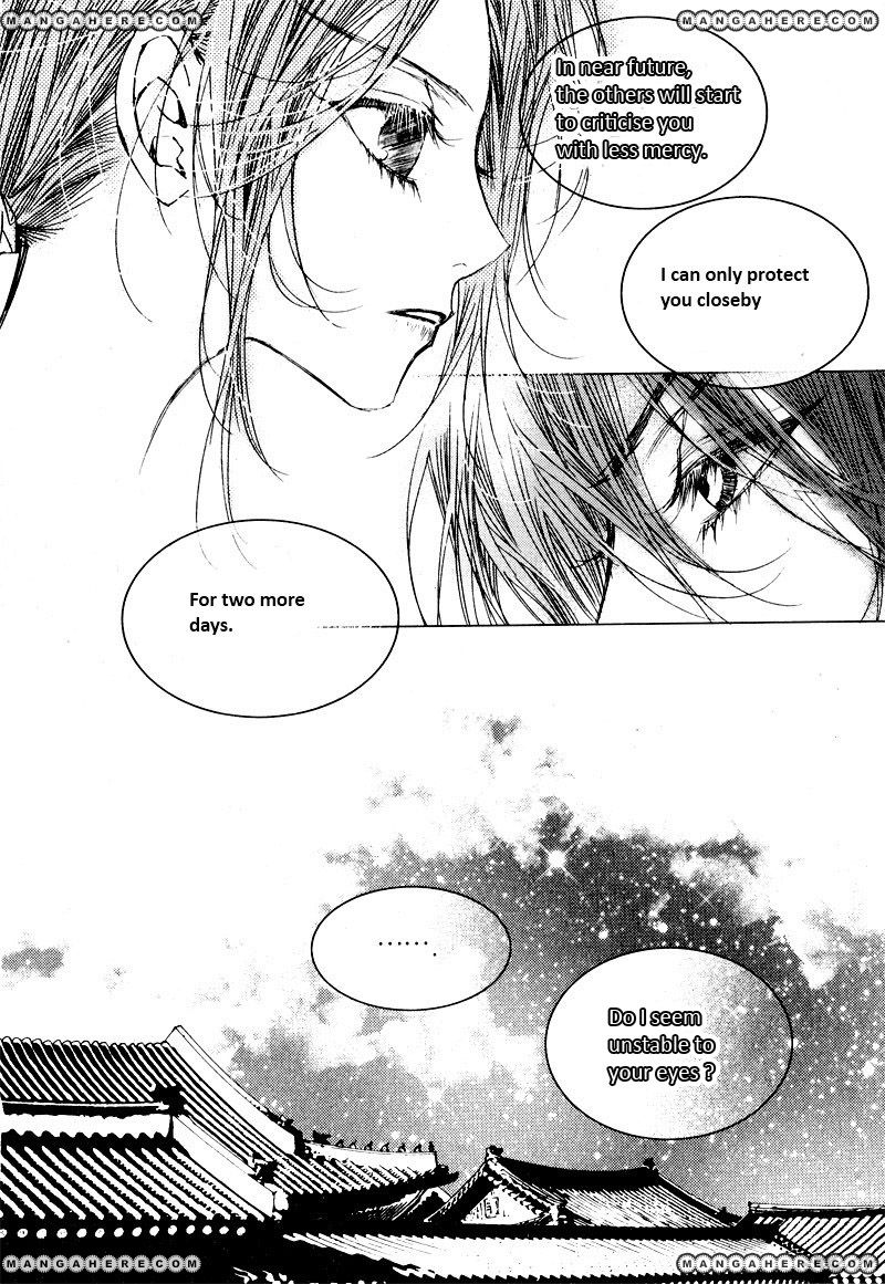 Yeonmo 14.2 Page 2