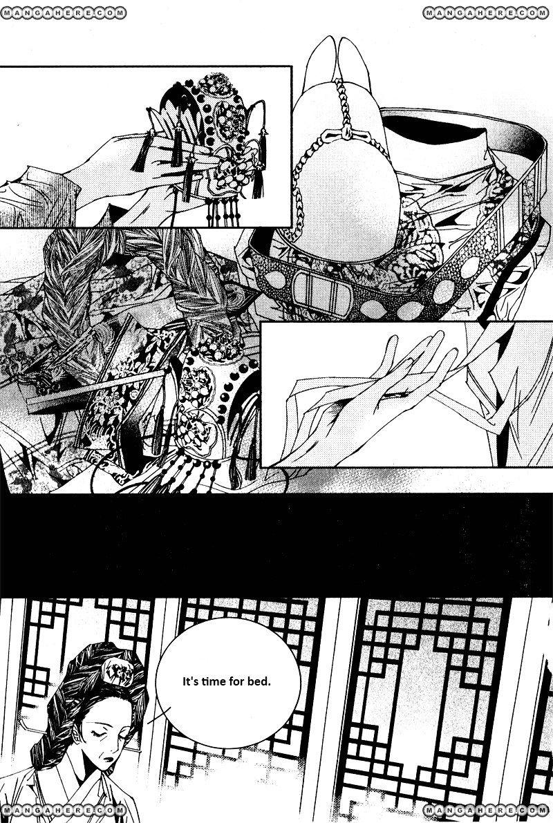 Yeonmo 14.3 Page 2