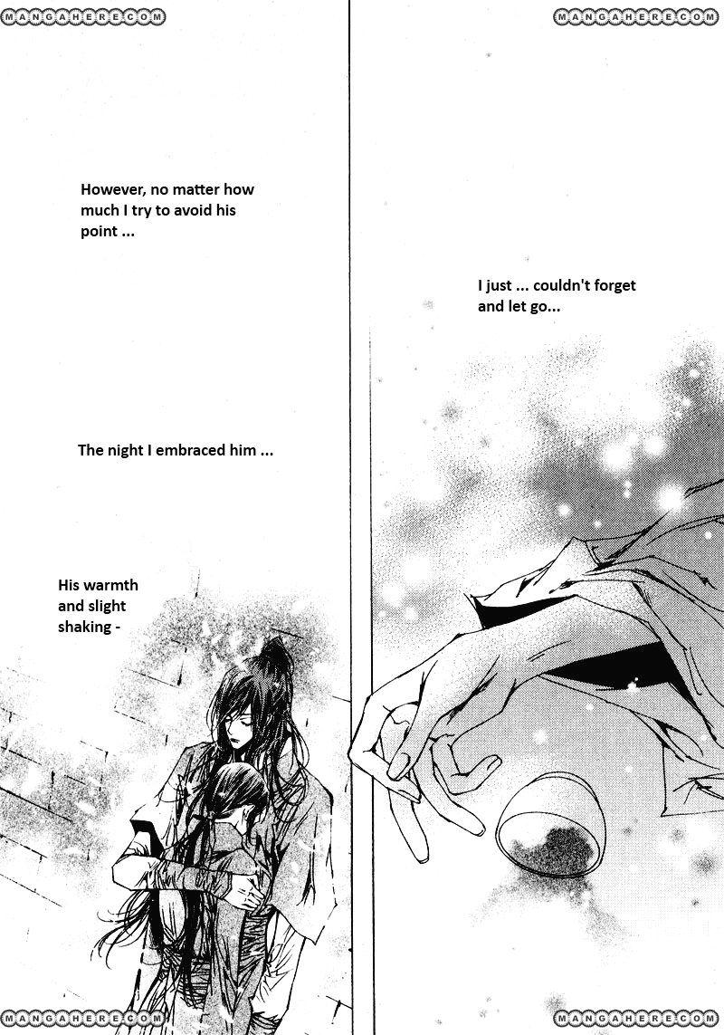 Yeonmo 15.2 Page 2