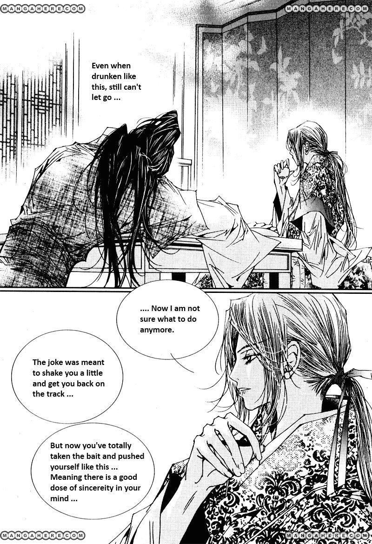 Yeonmo 15.2 Page 3