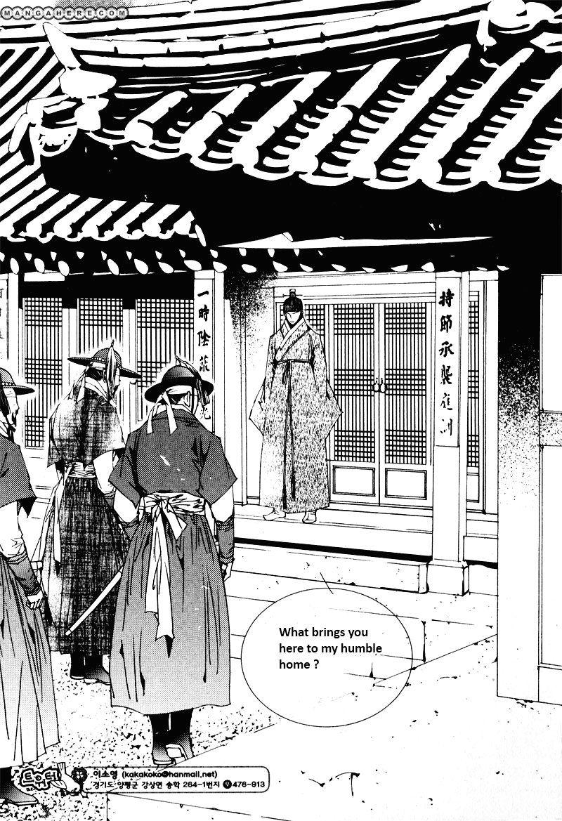 Yeonmo 16.1 Page 2