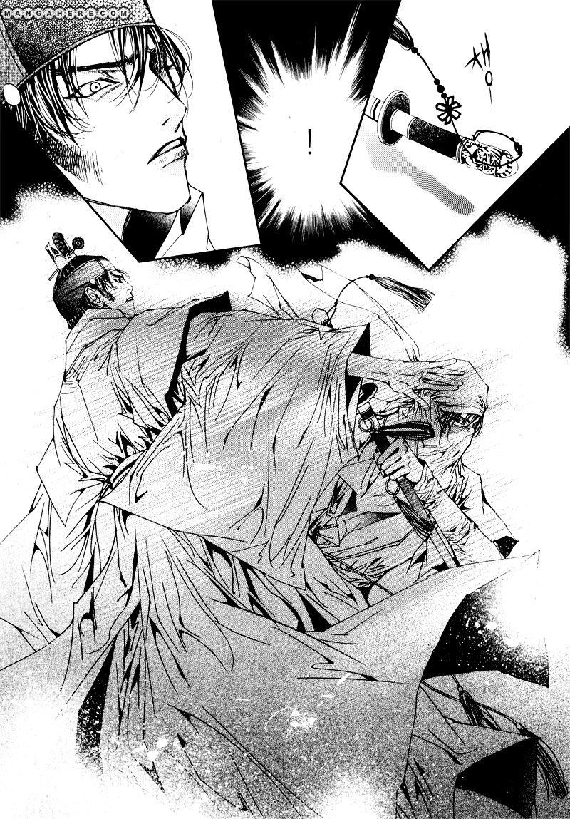 Yeonmo 16.2 Page 2