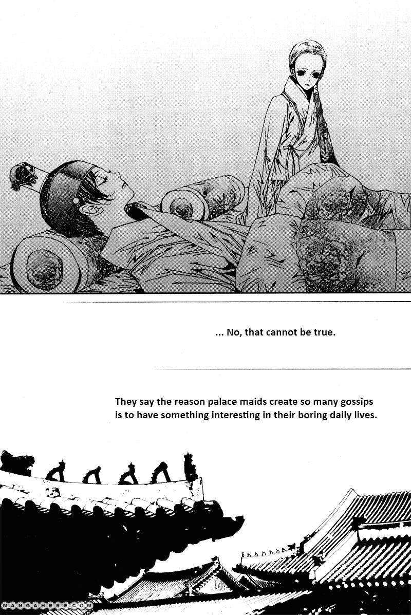 Yeonmo 17.3 Page 2