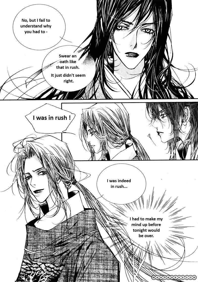 Yeonmo 18.2 Page 4