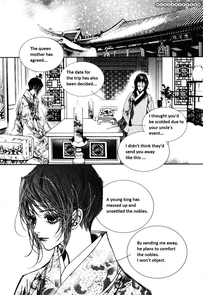 Yeonmo 18.3 Page 2
