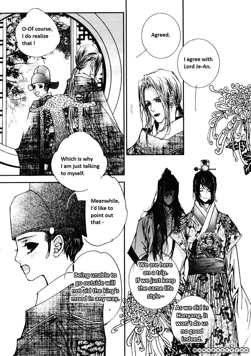 Yeonmo 19.1 Page 3
