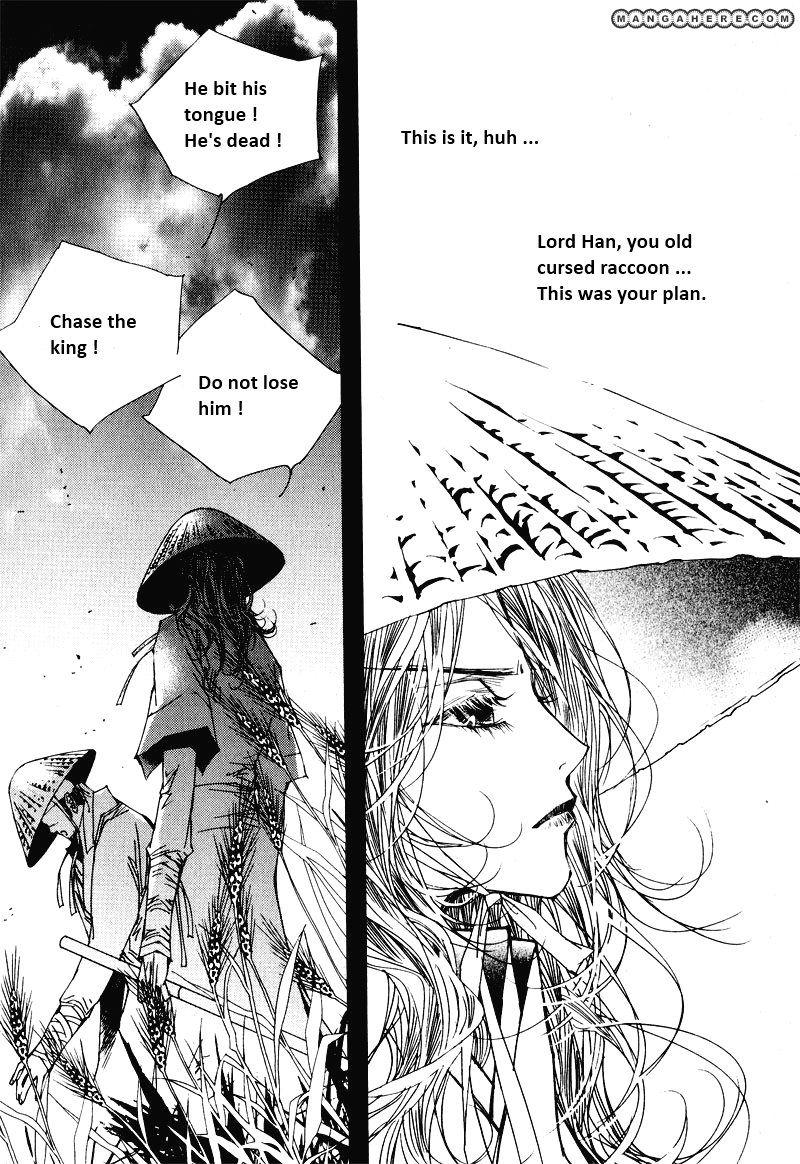 Yeonmo 20.1 Page 3