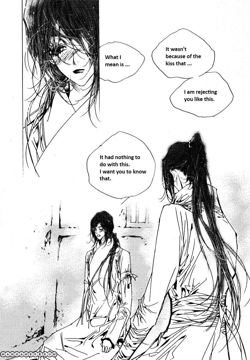 Yeonmo 20.2 Page 4